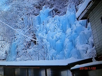氷の壁 高山市.jpg