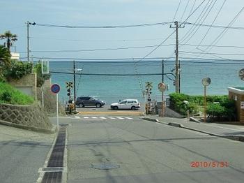 海が見える.jpg
